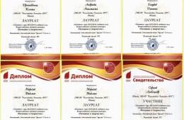 Всероссийский заочный конкурс «Познание и творчество», номинация «Эрудит», английский язык. (3-4 кл)