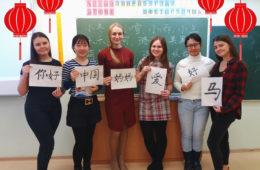 Гости из КНР — мастер класс по каллиграфии