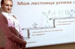 Пример рефлексии в младших классах