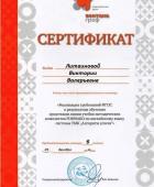 Реализация требований ФГОС средствами УМК FORWARD
