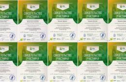 Международный конкурс-игра по английскому языку «Лев», 2 октября 2014 г.